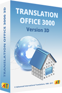 Translation Office 3000 Version 3D - Standard